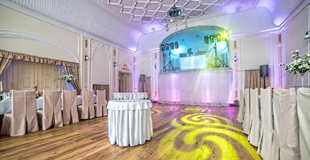Greenfoot Events