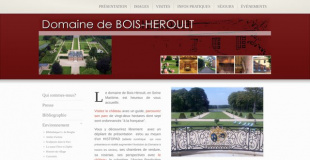 Grand Commun du Domaine de Bois-Héroult