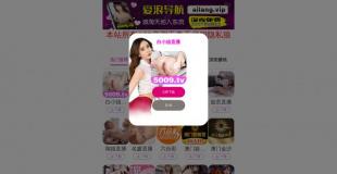 Zefairepart.com
