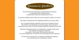Domaine la Distillerie